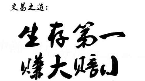段浩雨:黄金原油投资一时的亏损不可怕,切勿异想天开!