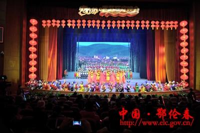 《祝福鄂伦春》2014年春节联欢晚会倾情上演