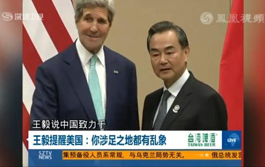 """外交部长王毅的""""一句话""""让美国""""欲哭无泪""""? - 精诚所至 - 精诚所至"""