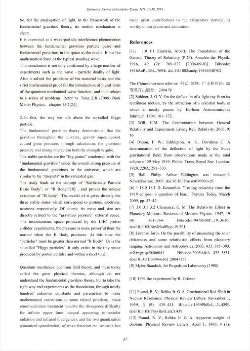 欧洲学术论文论文刊登了童正荣杂志;fatalerroagent第一部a攻略图片
