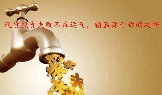 陆进:黄金真的可以赚钱吗?新人如何投资黄金?