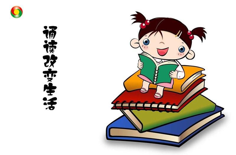 材料:某校初一学生周某,不遵守学校纪律,上课不认真听讲,作业不按时