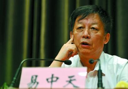 易中天:中国教育不要丢掉根本