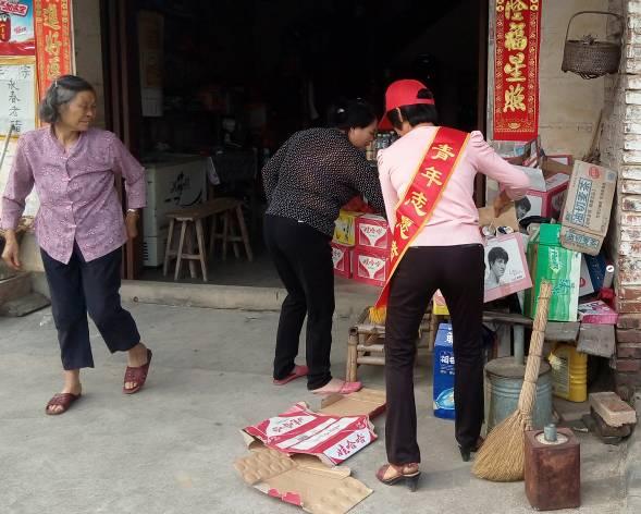 永春县东关镇积极做好志愿服务传播文明工作