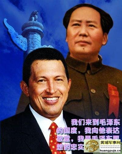 Image result for 查éŸ|æ–ˉ总统访问ä¸-å›½