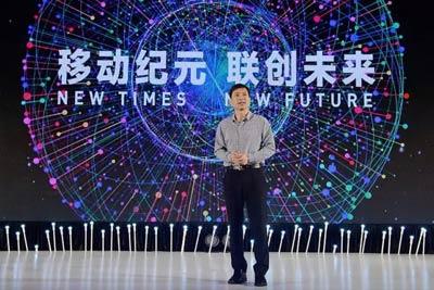 """李彦宏:""""互联网+""""未来的两种可能性"""
