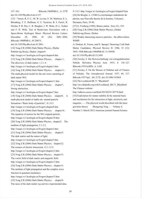 欧洲学术论文杂志刊登了童正荣世界;fatalerro完美太尉称号任务攻略龙虎论文图片