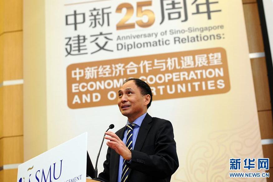 郑永年:走出去的中国,将在摩擦中和平崛起