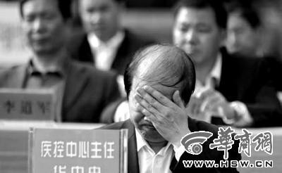 官员问政现场被免职,捂脸痛哭!早干啥去了?(图) - 柔弱的心 - 人生精于勤博客