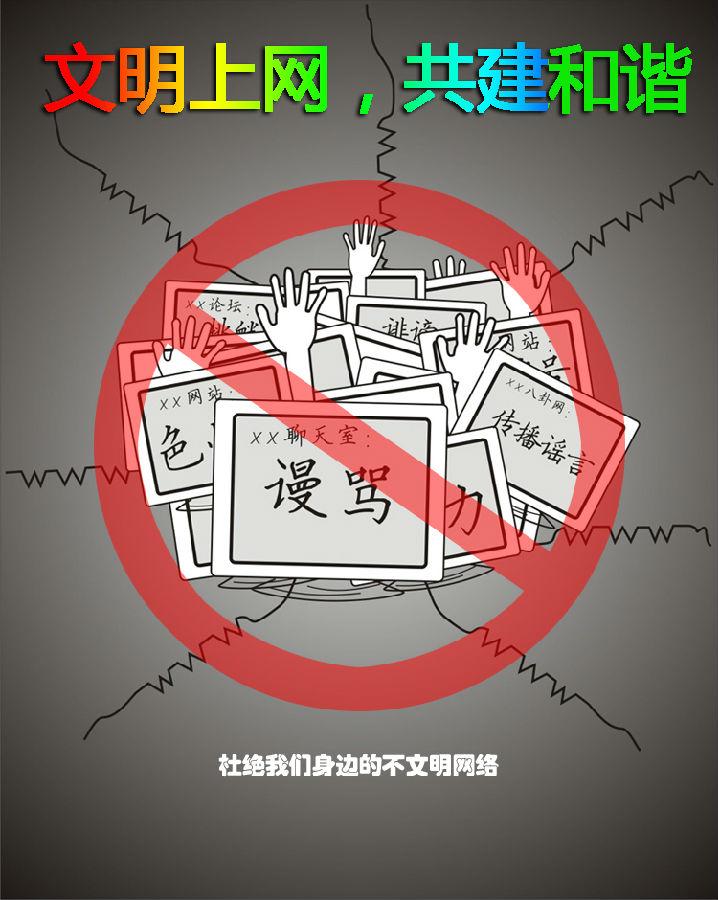 天际亚洲娱乐城上网导航