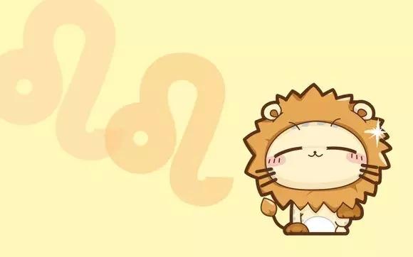 狮子座:有钱有日子风光白羊座不喜欢被别人追图片