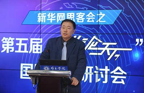周永生: 中国同周边国家和地区关系的机遇与挑战