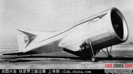 盘点人类历史上最奇形怪状的那些飞机