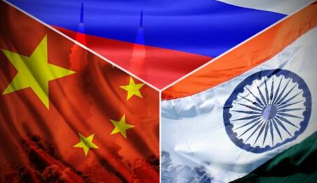 中俄印若即若离的三角关系 - 凤岭人家 - 八面山下