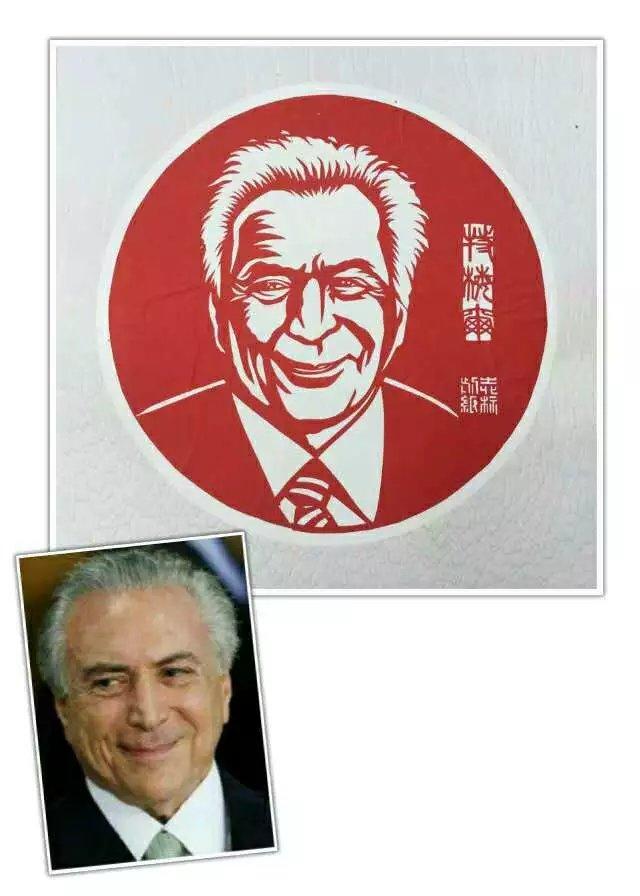 巴西总统特梅尔肖像剪纸 创作者洪志标供稿-楠舟远航的博客图片