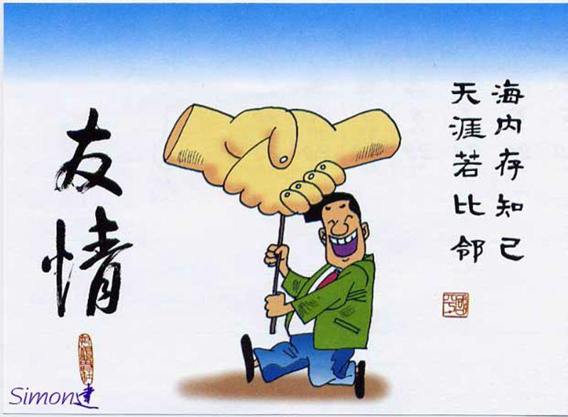 朋友如四季变换,该热的人会热,要冷时自然冷(图文) - 凤岭人家 - 八面山下