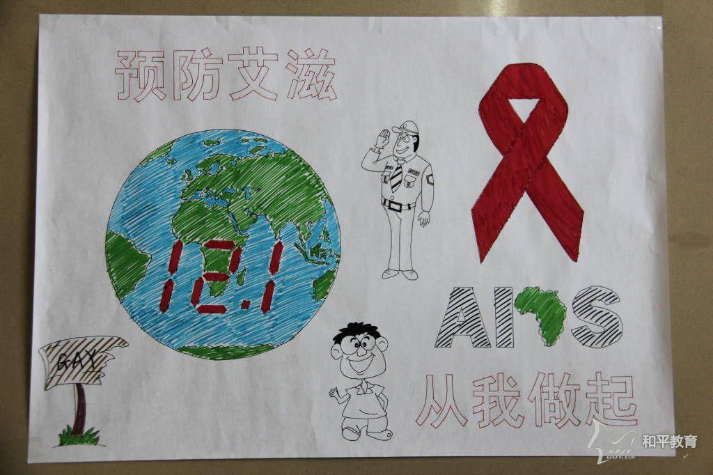 我区开展中学生预防艾滋病绘画比赛活动