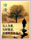 【步韵和诗·杜甫】(713)【五律】《壶口瀑布》by Julia诗清话逸