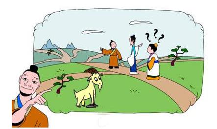 歧路亡羊_有关羊的成语及解释