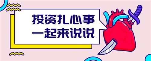 段浩雨:炒黄金原油十大盈利技巧,不到三天就能学会!