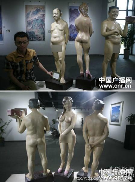 莫言和干露露的裸体雕塑,哪个最丑? - 柔弱的心 - 柔弱的心の博客
