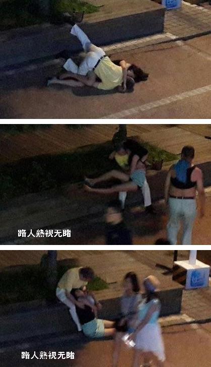 醉酒女遭过路三男子轮流猥亵是谁的悲哀?图 -