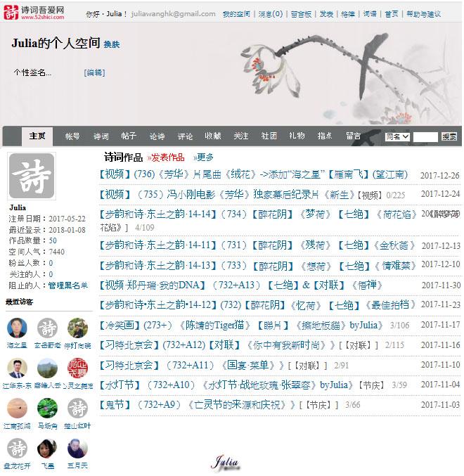 【视频】更新(736)经典花絮《芳华》片尾曲《绒花》MV/韩红 by Julia