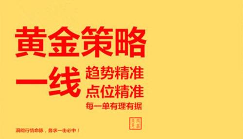 全球央行宽松预期打压美元下周黄金行情解读及策略 (http://www.szxingcai.com/) 原油期货 第1张