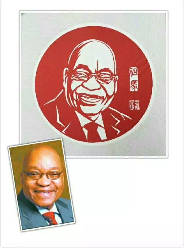 南非总统祖马肖像剪纸 创作者洪志标供稿-楠舟远航的博客图片