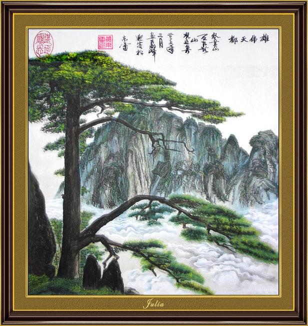 【步韵和诗】(718)【七律】《新篁》& (719)【对联】《茁壮笋VS顽强松》