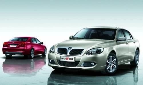 华晨汽车:聚焦自主品牌建设 全方位高质量发展