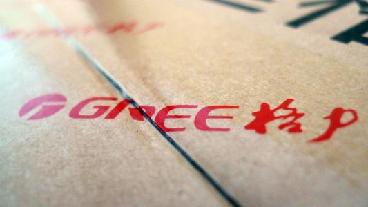 """董明珠""""双11""""发红包:让消费者享受高质量产品"""