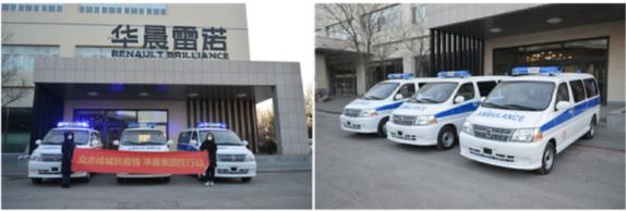 """【品牌战""""疫""""】与疫情赛跑,车企用中国速度赶制负压救护车"""