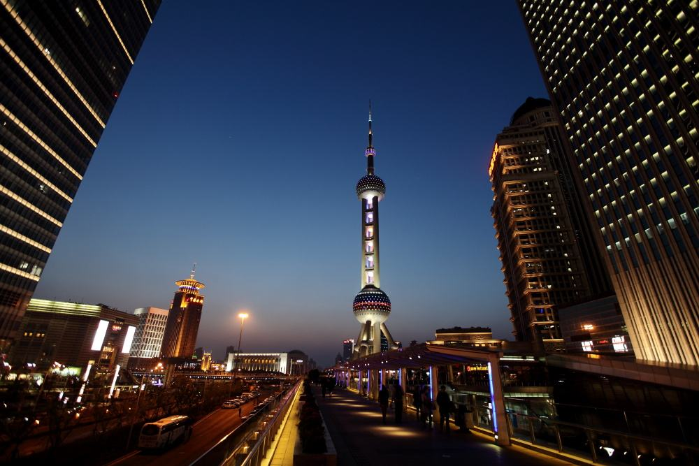 金融科技园区揭牌 上海冲刺国际金融中心建设