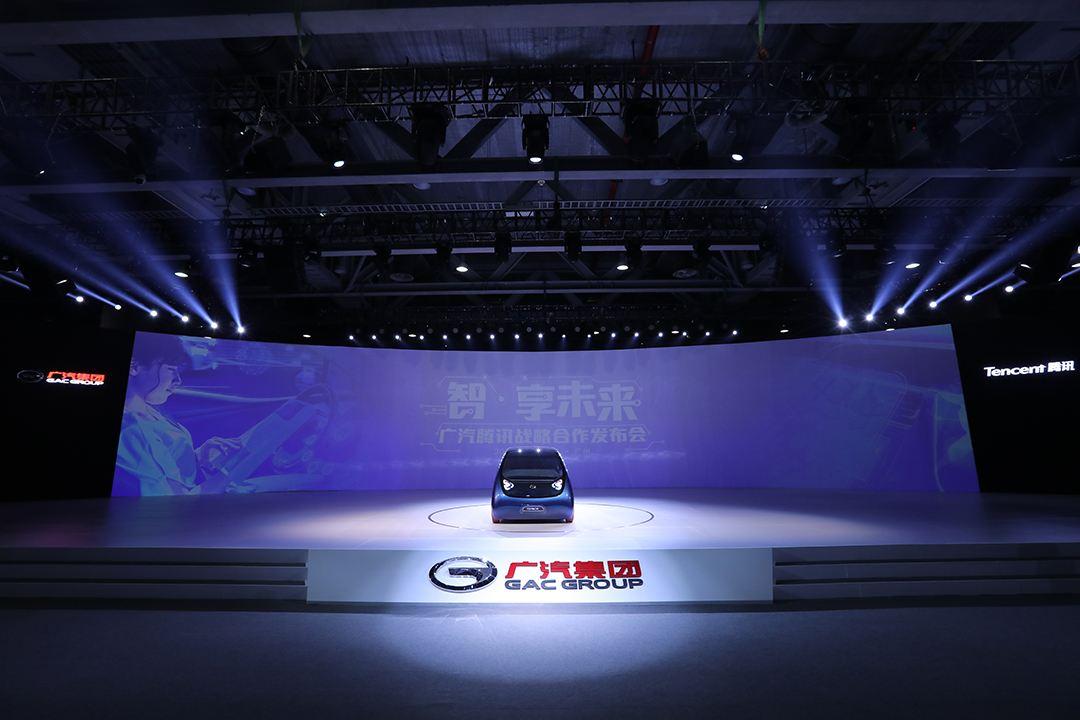 广汽集团:以全新智能科技为消费者提供美好移动生活