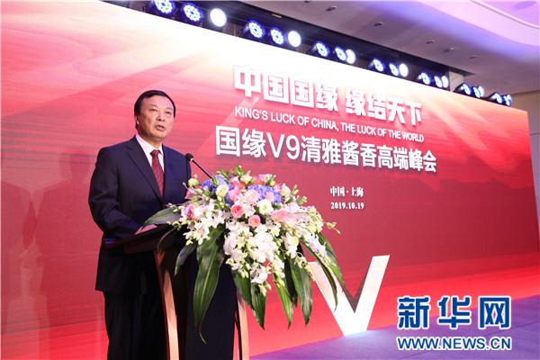 """上海:国缘全国化的""""跳板"""""""