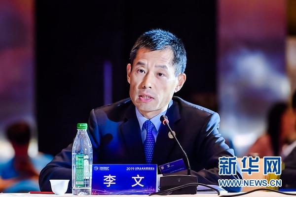 李文:对于龙8经济和资本市场高质量发展充满信心