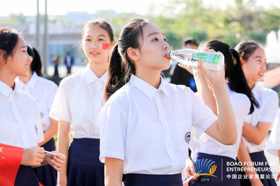 """聚焦""""2019中国企业家博鳌论坛"""" 涵养泉再次成为官方指定用水"""