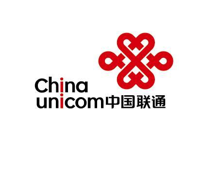 """【品牌战""""疫""""】中国联通在全国提供5G+热成像人体测温方案"""