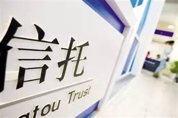 """【品牌战""""疫""""】61家信托公司参与抗击疫情""""专项慈善信托"""""""
