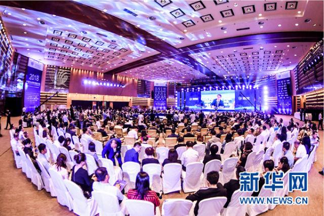 """""""2018中国企业家博鳌论坛""""开幕 听听董明珠们都说了啥"""