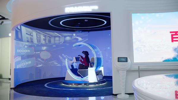 科技赋能 网点迎来新时代 5G智能+生活馆 中国银行给你不一样的答案