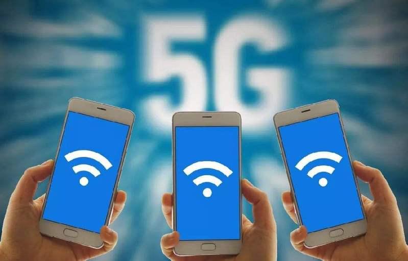 三大运营商否认4G网络降速