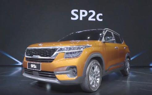 东风悦达起亚携全球战略车型SP2C亮相成都车展
