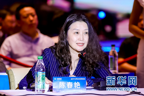 陈春艳:私募基金在服务实体经济方面发挥重要的作用