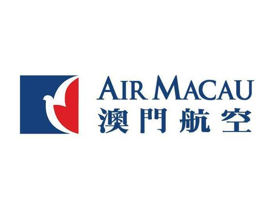 澳门航空成为首家入驻北京大兴机场港澳台航空公司