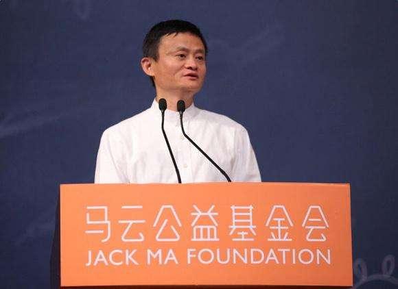 马云公益基金会捐赠1亿元支持加快新型冠状病毒疫苗研发