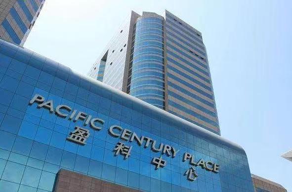 《中国商业地产行业年度发展报告》发布,资产证券化成趋势