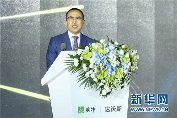 蒙牛卢敏放:引领中国乳业迈向世界舞台