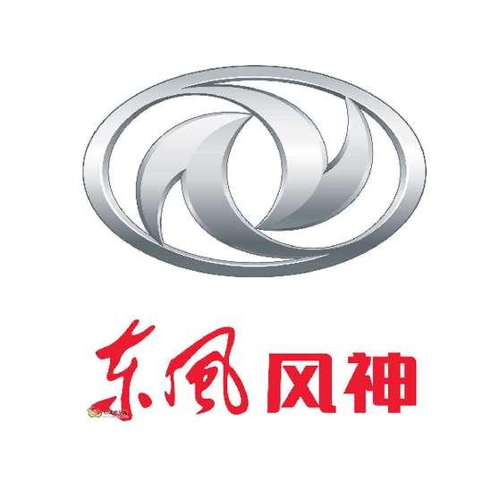 东风风神2020款AX7上市 售价11.99万起